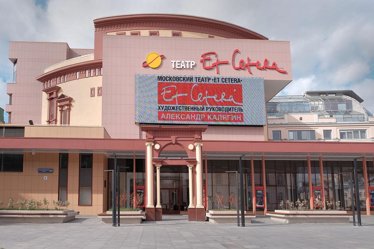 Театр калягина официальный сайт цены на билеты афиша театров февраль 2017 года